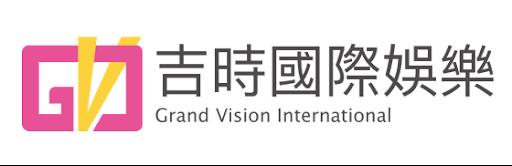GVI吉時國際娛樂傳媒股份有限公司